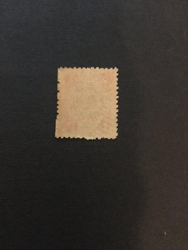 china imperial memorial stamp, MLH, watermark, rare, list#186