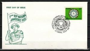 Philippines, Scott cat. 1634. `83 National Scout Jamboree. First day cover.