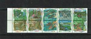 New Zealand: 1995, Environment,  booklet pane,   MNH set