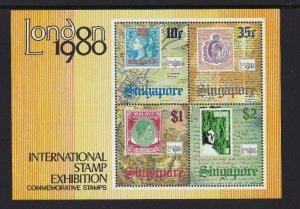 BC197) Singapore 1980 International Stamp Exhibition London Minisheet MUH
