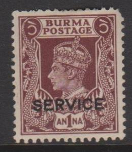 Burma Sc#O18 MH pencil mark on back