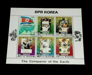 KOREA, 1980, CONQUEROR OF THE EARTH, CTO, SHEET/6, NICE! LQQK!