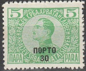 Yugoslavia #J2  F-VF Unused (V1977)
