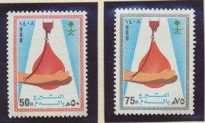 Saudi Arabia Stamps Scott #1077 To 1078, Mint Never Hinged