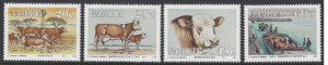 Namibia #730-3 mint set, cattle, issued 1993