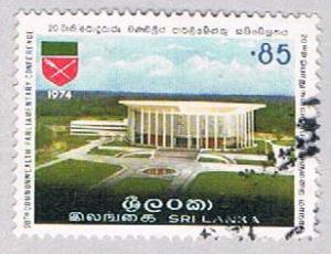 Sri Lanka 482 Used Conference Hall 1974 (BP25625)
