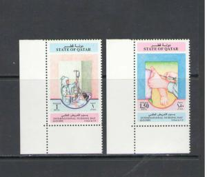 QATAR: Sc. 866-67 /** INTERNATIONAL NURSING DAY **/ Complete Set / MNH.
