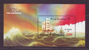 J22802 JLstamps 1995 indonesia s/s mnh #1616 ship