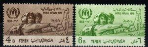 Yemen #96-7  F-VF Unused CV $2.50 (X994)