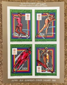 Stamps Minisheet Olympic Games Calgary 88 Comores Imperf.
