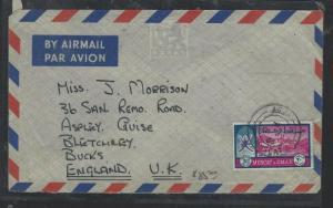 MUSCAT  (P2601BB)  1963  30 A/M COVER TO ENGLAND