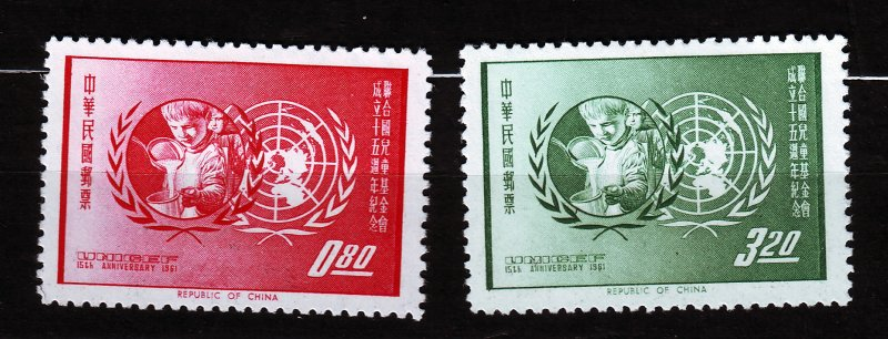 J22936 JLstamps 1962 taiwan china set issued mng mh #1340-1 un emblem