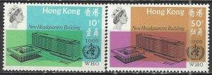 Hong Kong  229-30  MNH  WHO Headquarters  1966