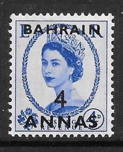 1952 Bahrain 85* Queen Elizabeth II