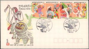 Korea, Worldwide First Day Cover