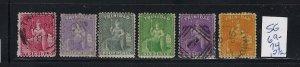 TRINIDAD SG #69-74 (SCOTT #48/50-51/54-55 1864-72 WMK 1-PERF 12 1/2- USED
