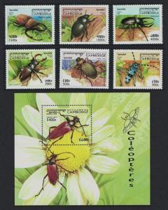 Cambodia Beetles 6v+MS SG#1761-MS1767