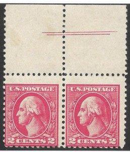 Doyle's_Stamps: P.O. Fresh 1920 Scott #528** Upper Margin Pr (Typical Centering)