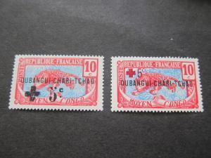 French Ubangi-Shari 1916 Sc B1,B2 MH