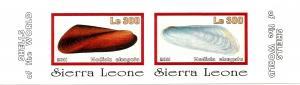 SIERRA LEONE SHEET IMPERF MARINE LIFE SEASHELLS