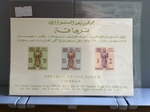 Republic of Sudan Sudanese King  stamps sheet   R26350