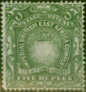 B.E.A KUT 1890 5R Grey-Green SG19 Fine Mtd Mint
