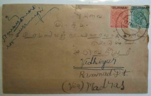Burma 1938 Cover to Rammad via Madras S India Postal History Front & Back
