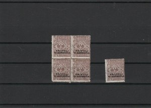 Tripoli Stamps Block Original Cracked Gum Ref 27012