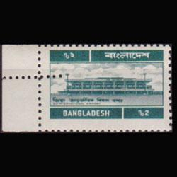 BANGLADESH 1983 - Scott# 242 Airport Perf.Variety 2t NH