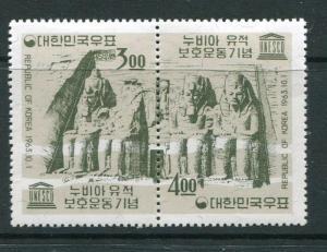 Korea #410-1 Pair Mint