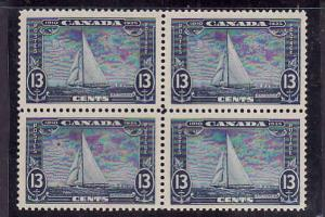 Canada id#12088-Sc#216-block of four-13c royal blue Yacht-Britannia-Silver Jubil