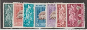 Maldive Islands Scott #117-123 Stamp - Mint Set