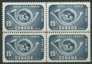 STAMP STATION PERTH Canada #372 UPU 1957 MNH Block of 4  CV$10.00