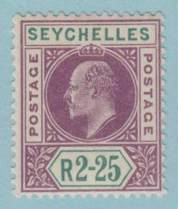 SEYCHELLES 48 MINT HINGED OG NO FAULTS VERY FINE