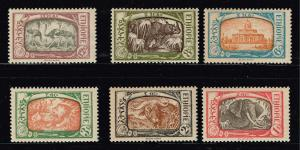 ETHIOPIA STAMP COLLECTION LOT  #S7