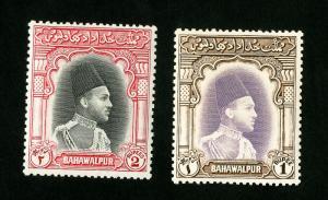 Bahawalpur Stamps # 12+13 VF OG NH Catalogue Value $75.00