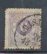 Sweden Sc 20 1872 6 ore violet numeral of value stamp used