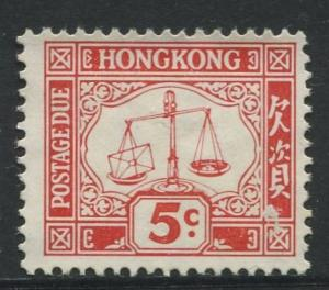 Hong Kong - Scott J14 - Postage Due Issue -1965 - MNG - Single 5c Stamps