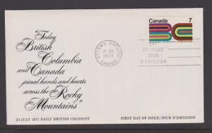 CANADA FDC BC JOINING CANADA IN 1871 STAMPS #552  LOT#PPJ55