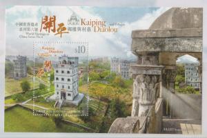 Hong Kong Kaiping Diaolou and Villages $10 stamp sheetlet MNH 2017