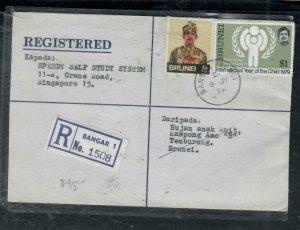 BRUNEI COVER (P1608B) 1979 IYC UN $1.00+20S REG FROM BANGAR TO TEMBURONG