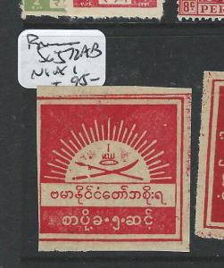 BURMA JAPANESE OCCUPATION (P2207B) SG J72AB PRINTED BOTH SIDES NGAI