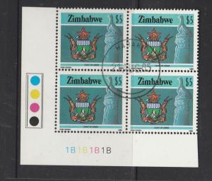 Zimbabwe 1985 Defs $5 in cylinder block 4 VFU/CTO SG 680
