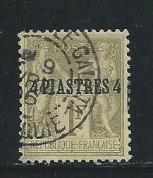 French Offices in Turkey 5 1885-1901 4pi Used