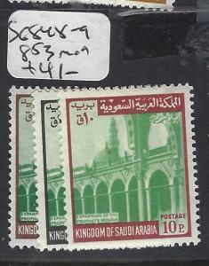 SAUDI ARABIA  (PP1801B) SG 848-9, 853   MOG