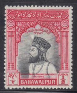 PAKISTAN, BAHAWALPUR SC# 1 **MNH** 1947  AMIR  SEE SCAN
