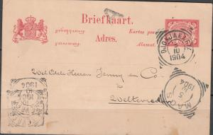 Netherlands Indies - 5.10.1904 5c local PC  (2701)