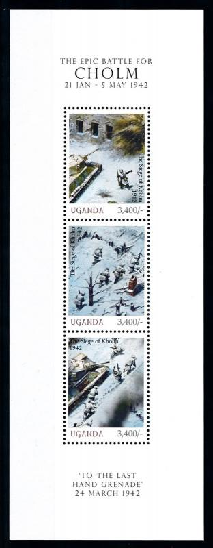 [91885] Uganda  World War 2 Siege of Kholm Sheet MNH