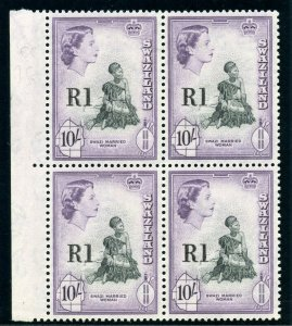 Swaziland 1961 QEII 1r on 10s black & deep lilac block MNH. SG 76a. Sc 78a.