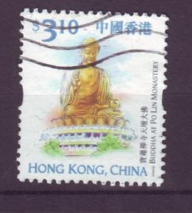 J18100 JLstamps 1999 hong kong used #868, $0.55 scv
